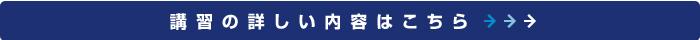 news_link_btn